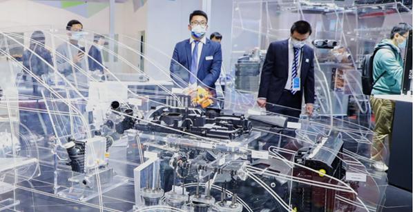 Auto Shanghai 2021 exhibition